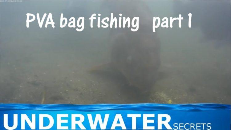 PVA bag fishing   part 1